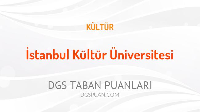 DGS İstanbul Kültür Üniversitesi 2021 Taban Puanları
