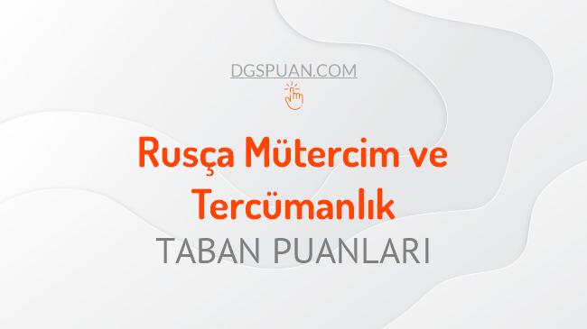 DGS Rusça Mütercim ve Tercümanlık 2021 Taban Puanları